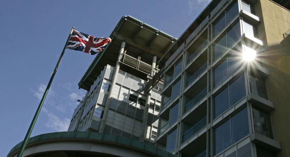 Ambasada Wielkiej Brytanii w Moskwie
