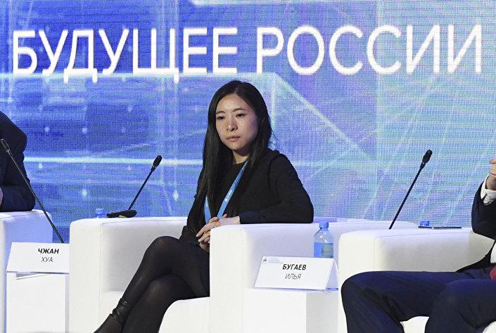 Hua Zhang, współzałożycielka DAEX Blockchain Group Limited