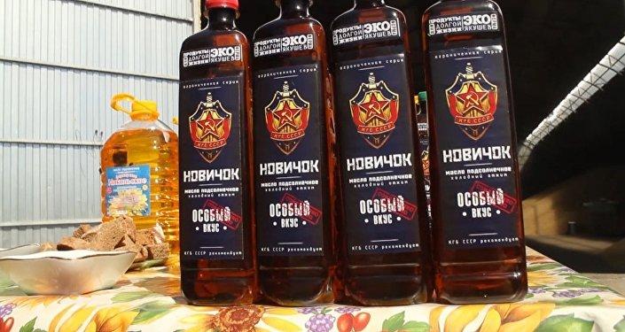"""Olej słonecznikowy o nazwie """"Nowiczok"""""""