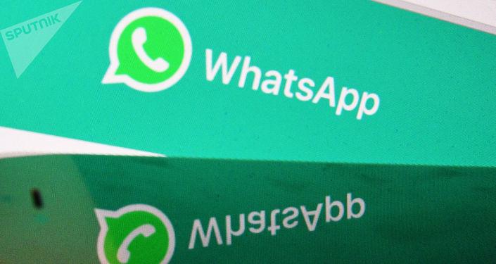 Strona internetowa komunikatora WhatsApp