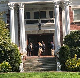 Konsulat Generalny w Seattle