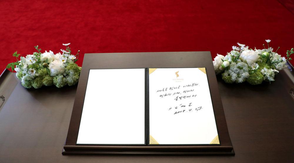 Wpis do księgi gości lidera Korei Południowej