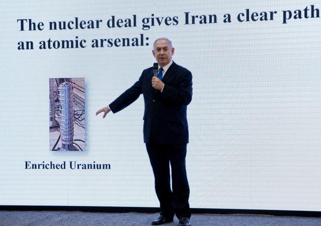 Premier Izraela Benjamin Netanjahu na wystąpieniu w sprawie irańskiego programu nuklearnego Iranu w Ministerstwie Obrony w Tel Awiwie