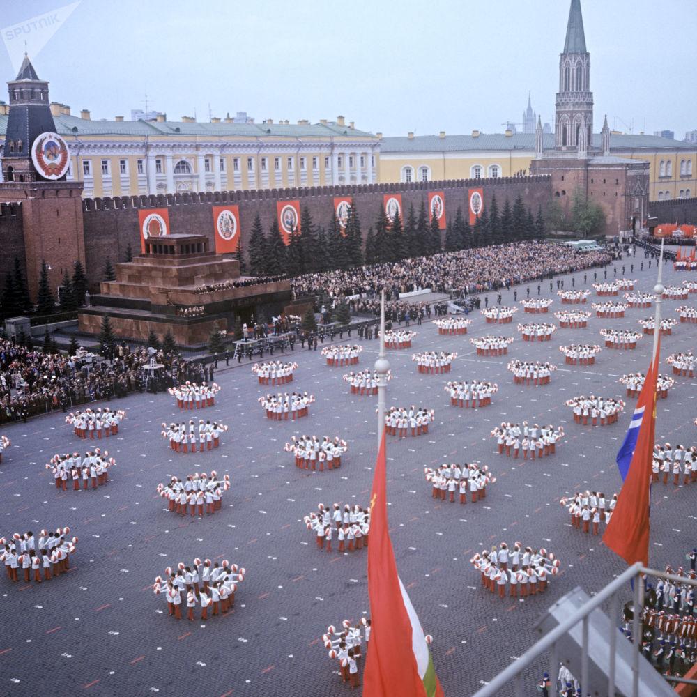 Uroczystości z okazji Święta Pracy. Parada Sportowa. Moskwa, 1973 r.