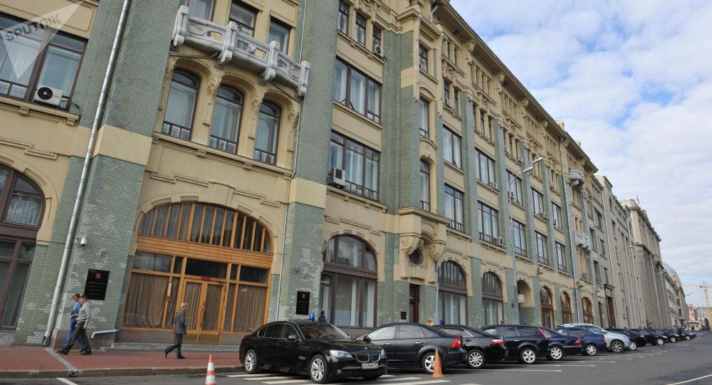 Budynek administracji prezydenta Rosji