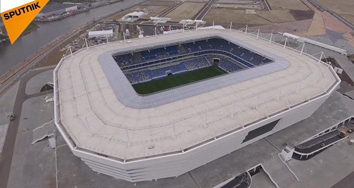 """Stadion """"Kaliningrad"""""""