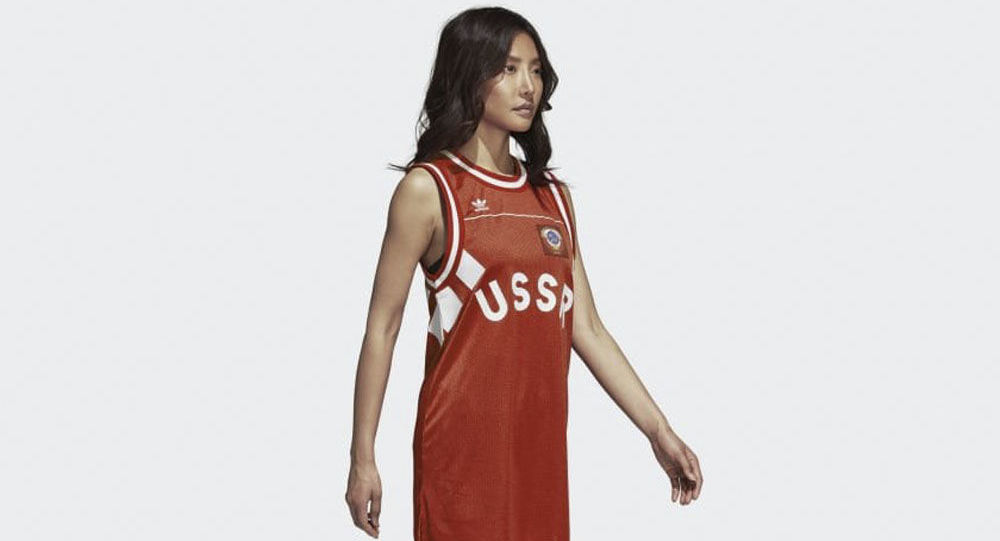 Koszulka firmy Adidas