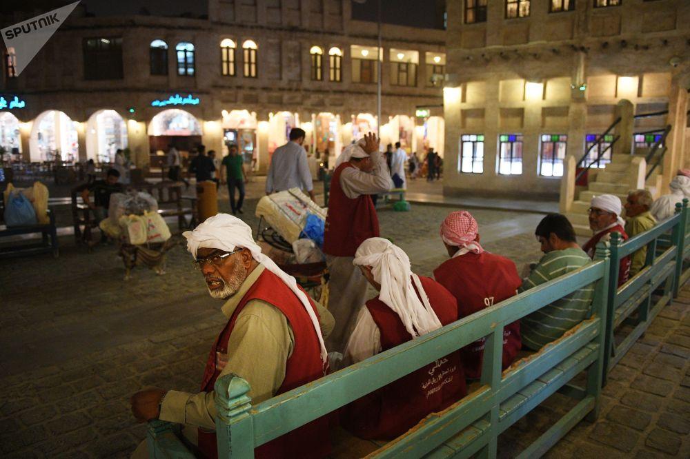 Mieszkańcy Doha