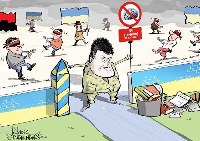 Orwellowska policja myśli na Ukrainie