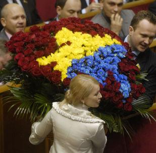 Julia Tymoszenko otrzymała bukiet kwiatów ułożonych w kształcie mapy Ukrainy, Kijów 2007 rok