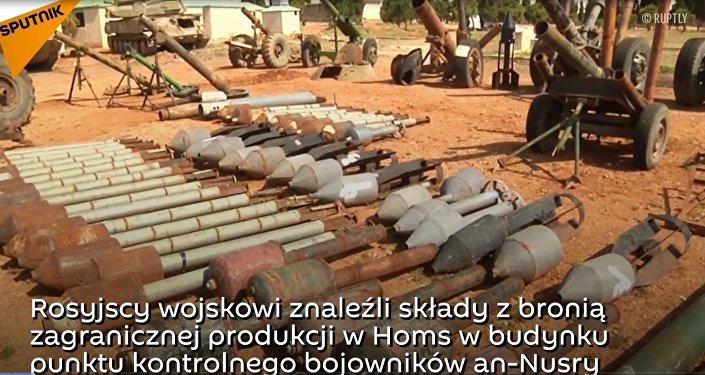Składy z bronią zagranicznej produkcji