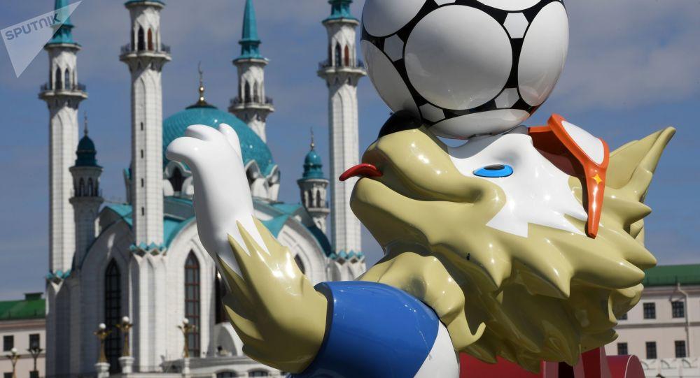 Wilk Zabiwaka na otwarciu Parku Piłki Nożnej MŚ-2018 w Kazaniu