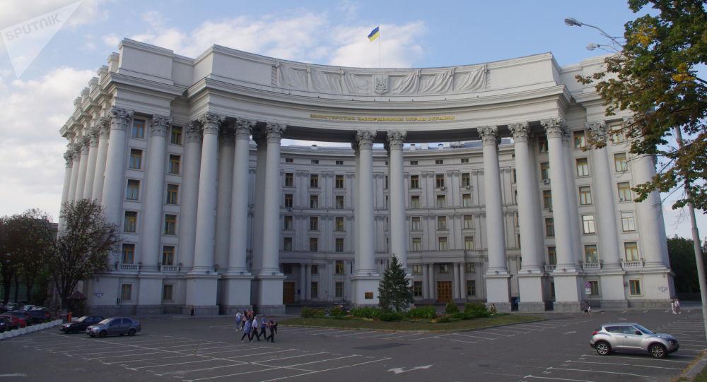 Budynek MSZ Ukrainy w Kijowie