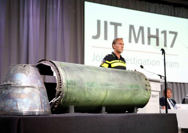 Pozostałości pocisku, który według Wspólnej Grupy Śledczej w 2014 roku zestrzelił MH17 nad Ukrainą