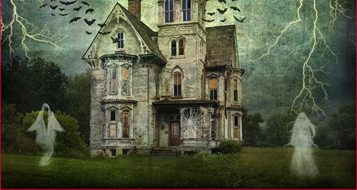 Opętany dom