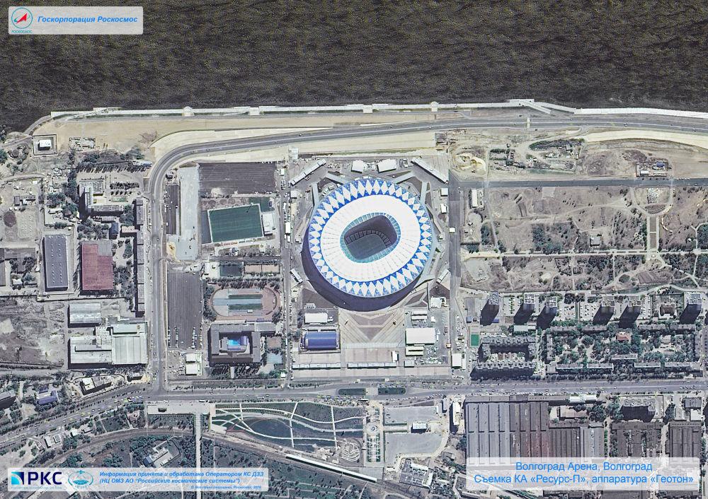 Wołgograd Arena – stadion w Wołgogradzie