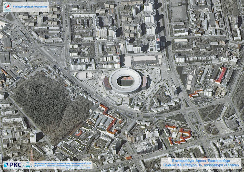 Stadion Centralny w Jekaterynburgu