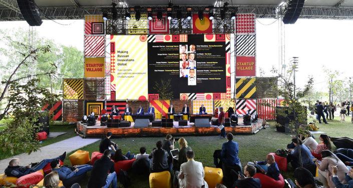 Szósta Międzynarodowa Konferencja dla Przedsiębiorców Technologicznych Startup Village