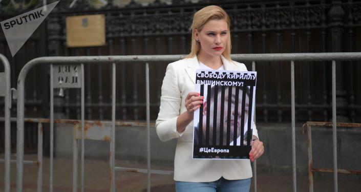 Akcja protestacyjna pod ambasadą Ukrainy w Moskwie, uwolnić Kiriłła Wyszynskiego