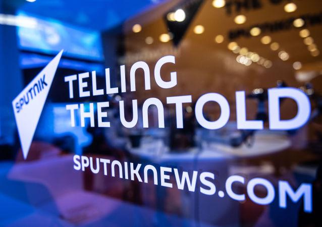Sputnik na Międzynarodowym Forum Ekonomicznym w Petersburgu 2018