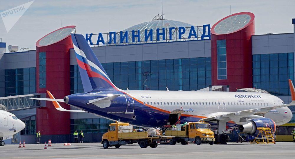 Lotnisko w Kaliningradzie