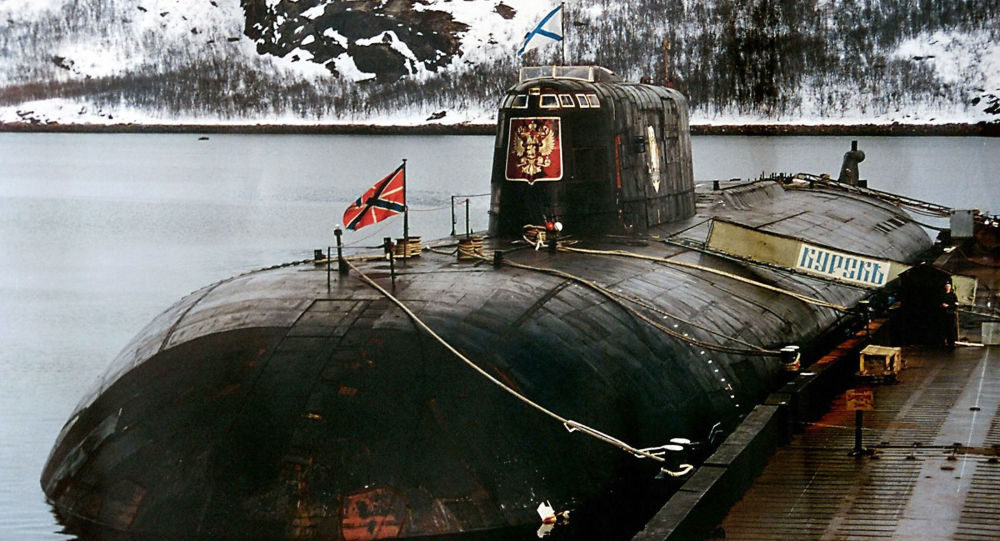Okręg podwodny Kursk na bazie wojskowej w Widiajewie