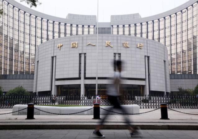 Budynek Ludowego Banku Chin w Pekinie