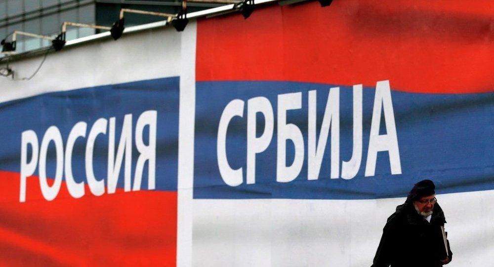 Plakat w Belgradzie, Serbia