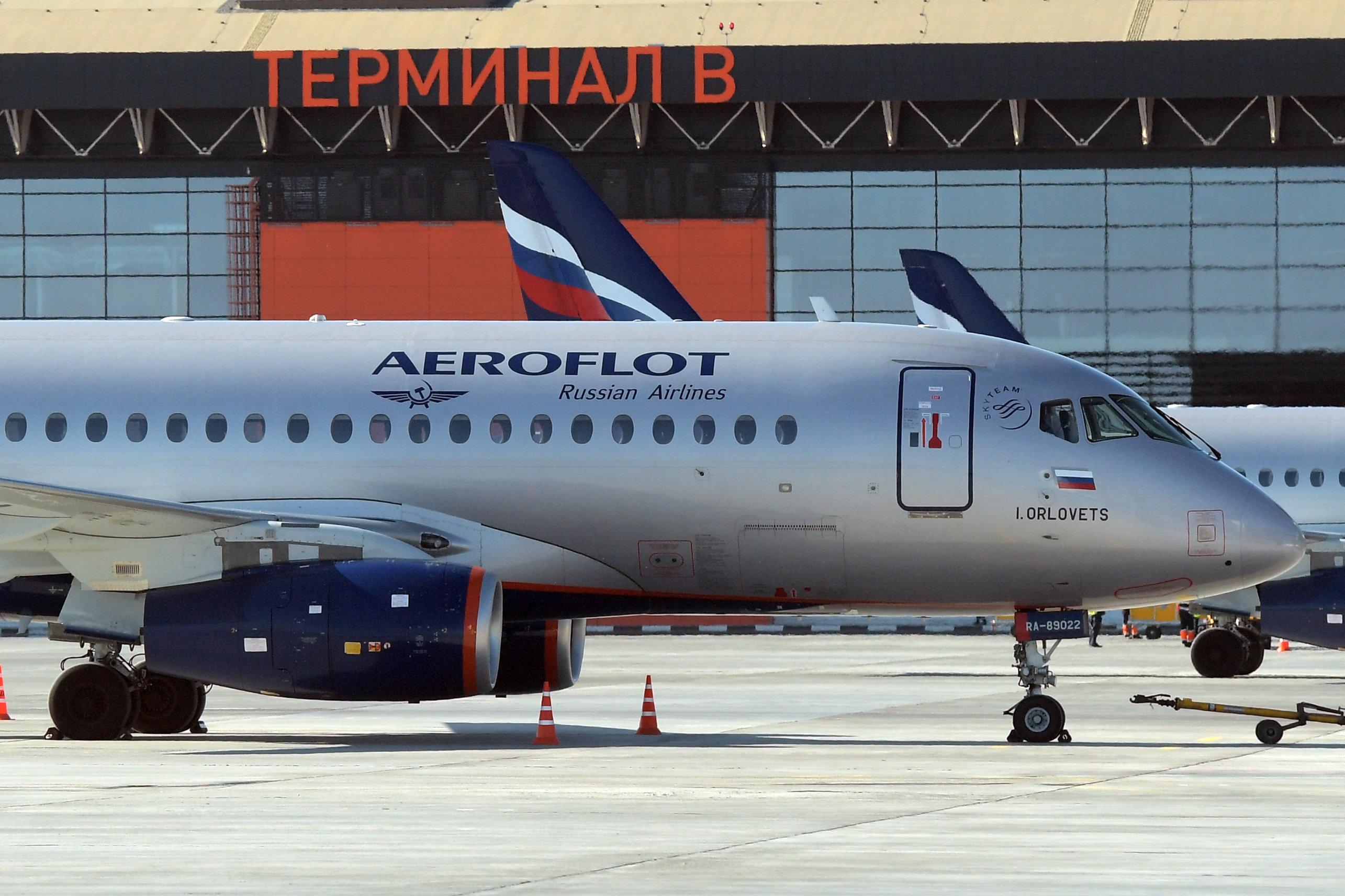 Moskwa. Lotnisko Szeremietiewo.