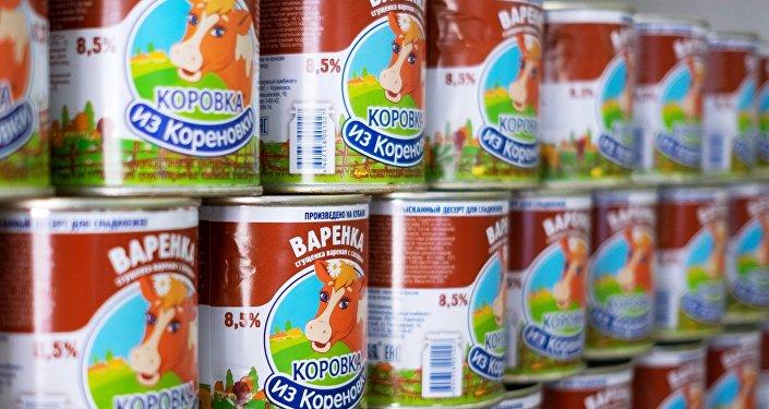Rosyjski przysmak, gotowane mleko skondensowane