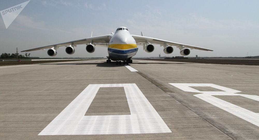 """Samolot An-225 """"Mrija"""" na nowym pasie startowym międzynarodowego lotniska """"Donieck"""". Zdjęcie archiwalne"""