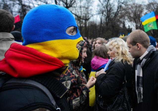 Miting poparcia Euromajdanu