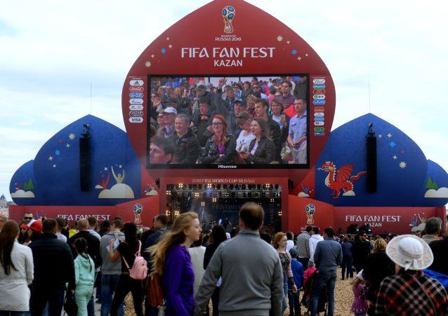 Festiwal kibiców MŚ 2018 w piłce nożnej w Kazaniu