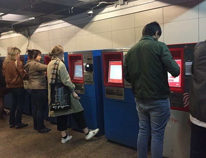 Automaty w moskiewskim metrze