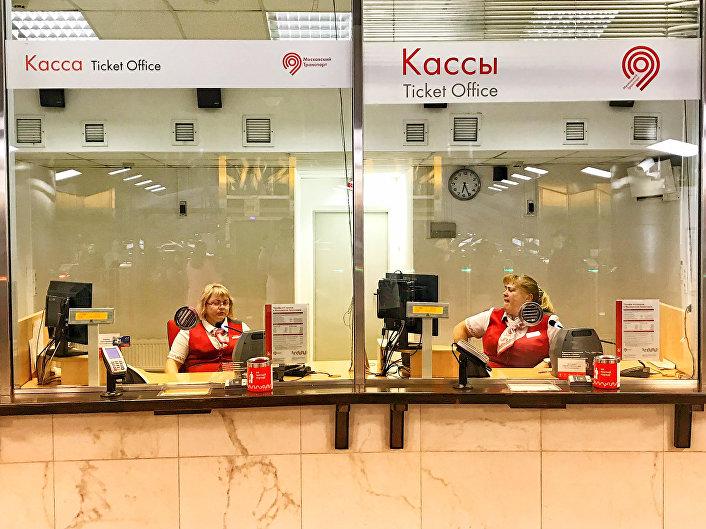 Kasjerki w moskiewskim metrze