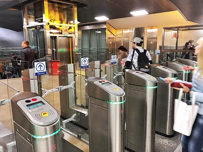 Bramki biletowe w moskiewskim metrze