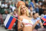 Kibice reprezentacji Rosji