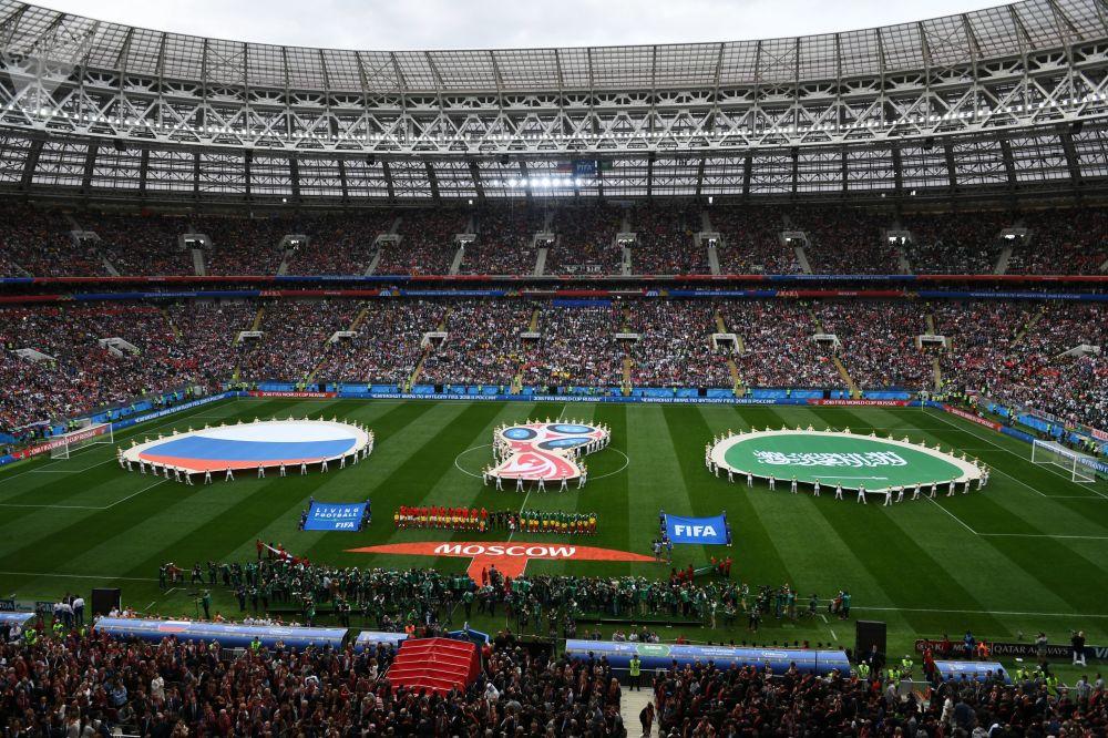 Boisko na stadionie Łużniki przed rozpoczęciem meczu Rosja - Arabia Saudyjska