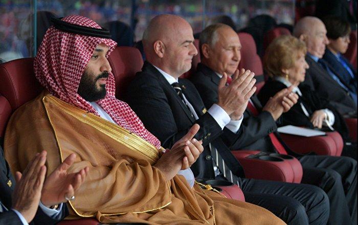 Mecz Rosja - Arabia Saudyjska na Mostrzostwach Świata w Piłce Nożnej 2018