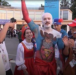 Mistrzostwa Świata w Piłce Nożnej zaczęły się od porażającego zwycięstwa Rosji