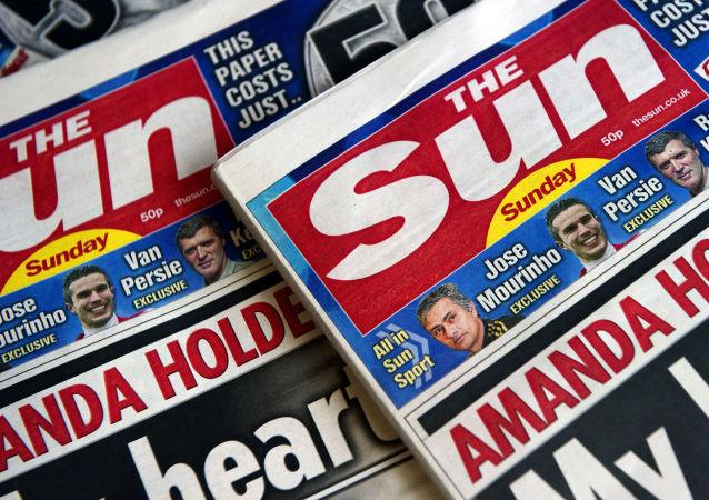 Gazeta The Sun