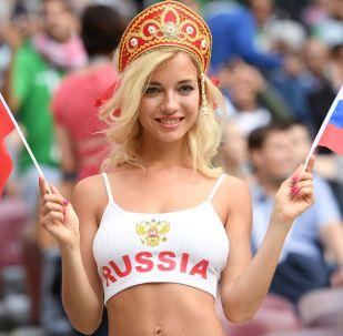 Kibicka reprezentacji Rosji przed meczem Rosja - Arabia Saudyjska
