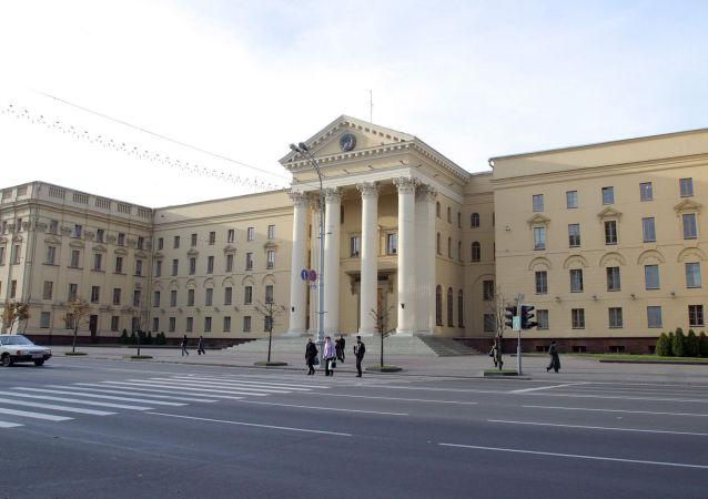 Budynek KGB na Białorusi w Mińsku