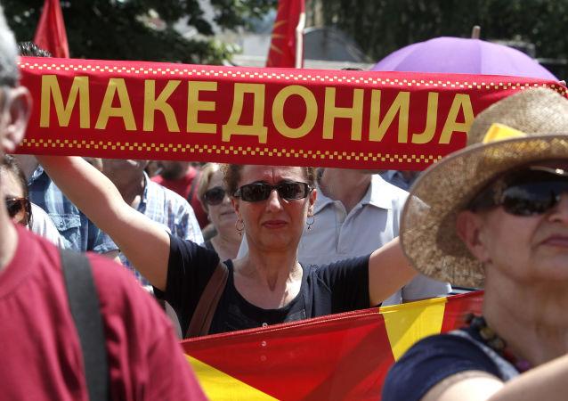 Akcja protestacyjna przeciwko porozumieniu Grecji i Macedonii