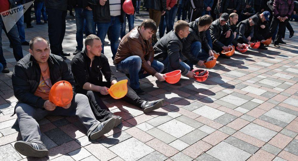 Protest górników w Kijowie