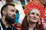 Rosjanie kibicują Polsce na meczu Polska-Senegal