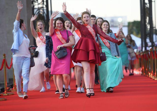 Rosyjscy maturzyści
