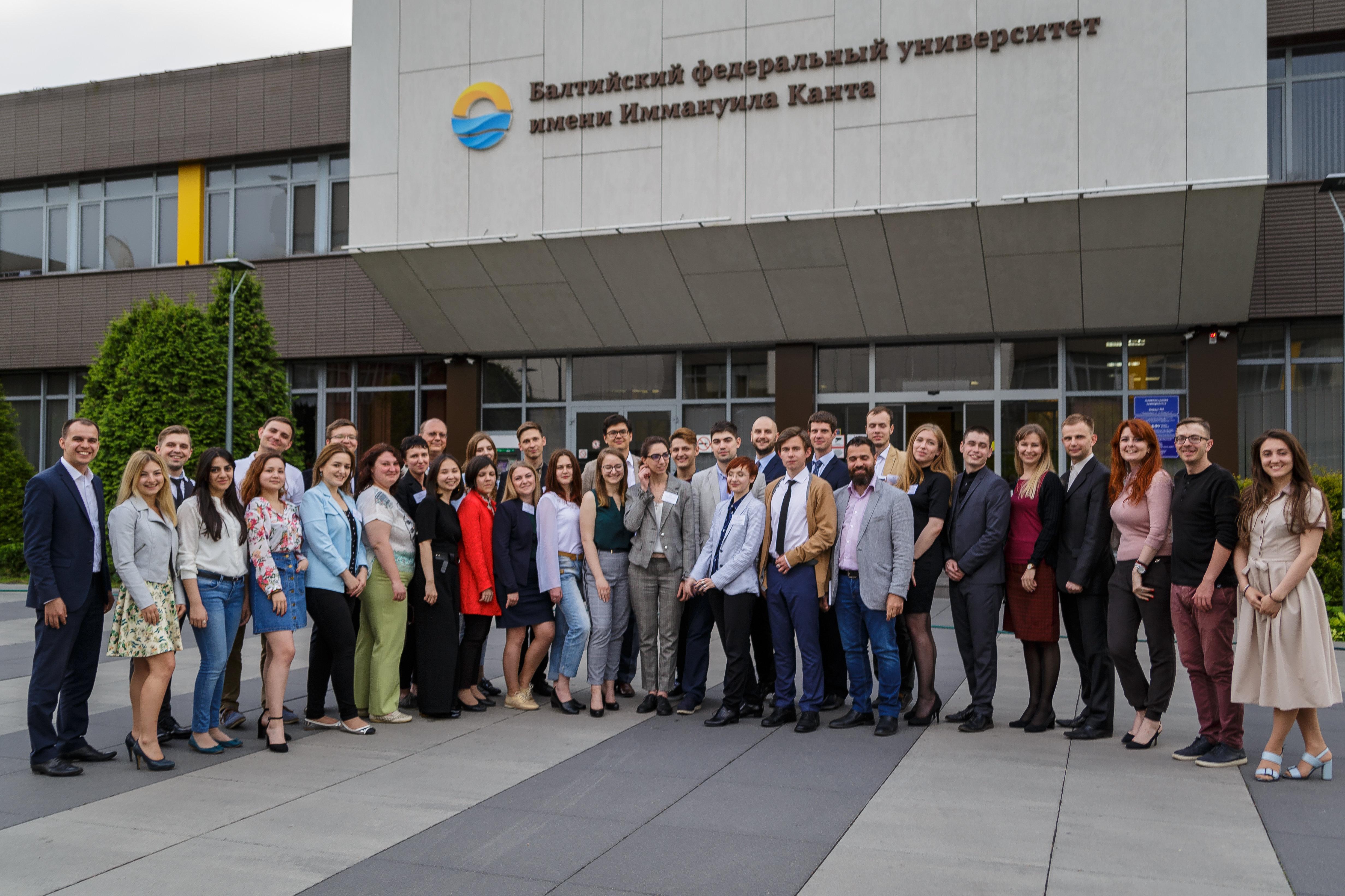 Forum w Bałtyckim Uniwersytecie Federalnym. Kaliningrad. 25 maja 2018 r.