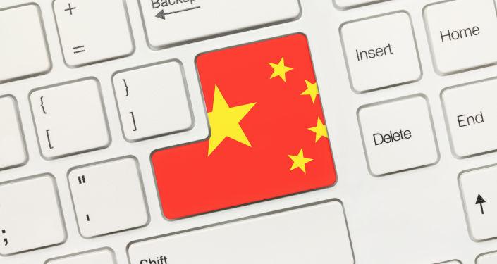 Rosja i Chiny rzucają wyzwanie zachodniej koncepcji Internetu