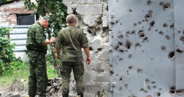 Skutki ostrzału Doniecka